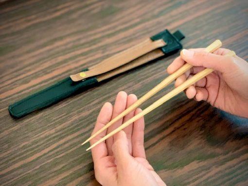 エゾ鹿革の箸ケース/黒ブラウン
