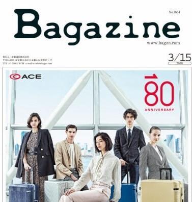 bagazine(バガジン)レザレクション