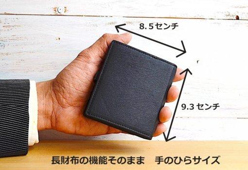 レザレクション鹿革二つ折り財布手のひらサイズ
