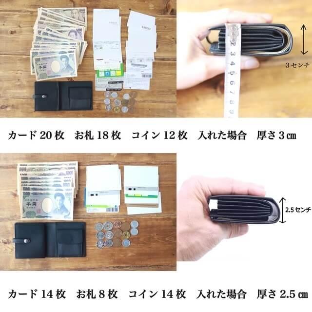 レザレクション鹿革二つ折り財布は薄型