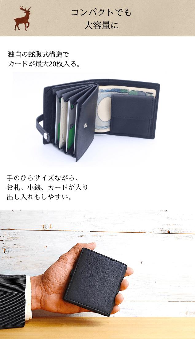 レザレクション鹿革二つ折り財布