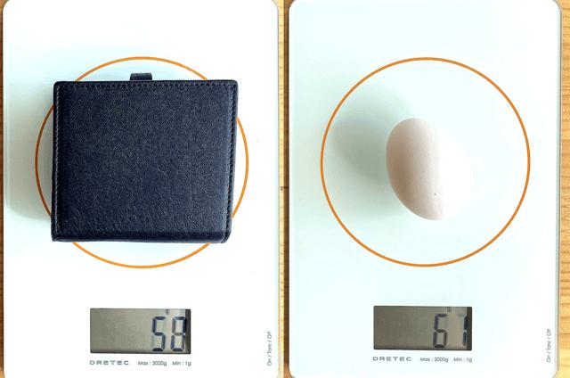 卵より軽い二つ折り財布