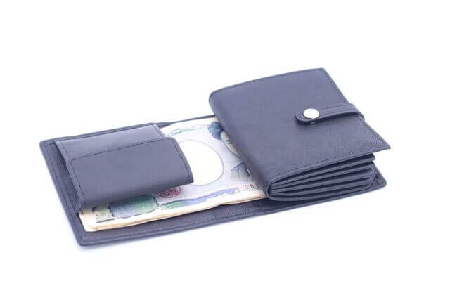 鹿革二つ折り財布